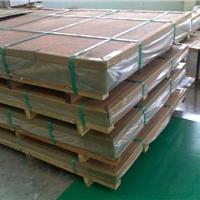 合金鋁板、合金鋁板都有什么用途