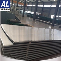 西南铝 7075航空铝板 超硬铝合金板