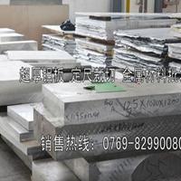 进口7075超薄铝板 7075超厚铝板