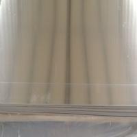 AL7075铝板 进口铝板 美铝铝板 3.0mm铝板