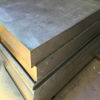 超厚铝板 7075铝板 模具铝板 150mm厚铝板