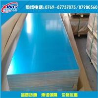 进口美铝2219贴膜铝板 2219美标变形铝合金