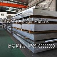 东莞批发1100食品级铝板 1100易切铝板