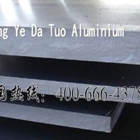 进口5a06拉伸铝板 5a06铝合金薄板