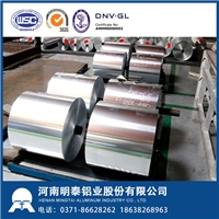 食品铝箔8011餐盒铝箔 容器箔