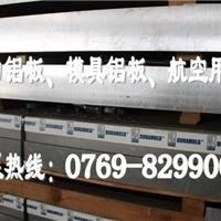 进口5a06拉伸铝板 5a06高精密铝管
