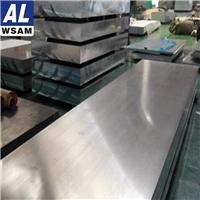 西南铝 5052铝板 汽车油箱箱体用铝合金板