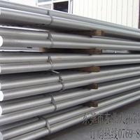 供应2024铝棒 高耐磨2024铝棒