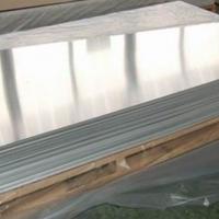 冷轧1050H24铝板纯铝板