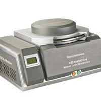 <em>鋁</em><em>粉</em>化學成分分析儀EDX4500H