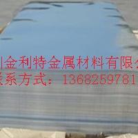 供应1060拉伸铝板 标牌用铝板
