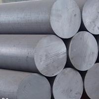 铝合金7075大直径铝棒的成分介绍