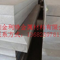 供应超厚铝合金板 模具铝板现货