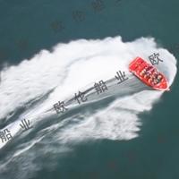 7米铝合金游艇快艇欧伦动感飞艇定制系列