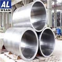 西南铝集团 5A02合金铝管 5A06大规格铝管