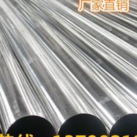 6061铝合金力学性能