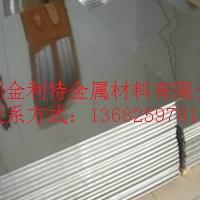 供应环保6061铝板 进口光面铝板