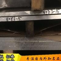 耐腐蚀5083-H32铝板