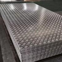 压花铝板多钱一公斤