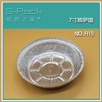 铝箔之家-R19铝箔餐盒