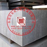 厂家发卖1060食物级铝板 1060热轧中厚铝板