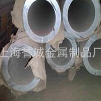 6063小规格铝管 加厚铝管