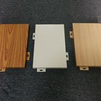 高速服务区外墙铝单板 铝单板定制
