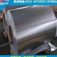 现货批发日本进口5056全软铝带 氧化铝带