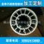 优质LED太阳花散热器 5WLED球泡灯散热器
