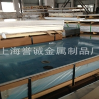 美标铝合金 6061进口铝板专售