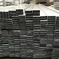 氧化银白色铝方管,7075矩形铝管厂家
