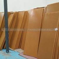 冲孔铝单板-铝单板-冲孔铝单板供应商