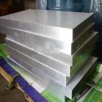 广东铝板 7005-T6铝板 超硬铝板 10mm铝板