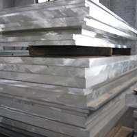 7005-T6铝板 耐腐蚀铝板 6.3mm厚铝板