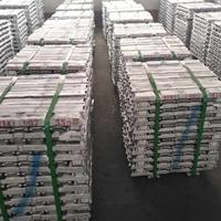 银湖铝业长期现货供应铝硅合金锭AlSi20