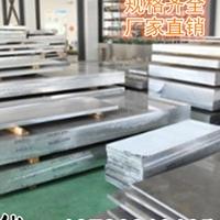 6061铝合金中厚度铝板