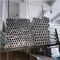 冰柜盘管铝管8mm冰柜盘管汽油管