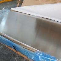 广东铝板 7005铝板 2.8mm厚铝板