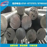6062铝棒价格