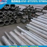 7075铝管  7075超硬铝管厂家