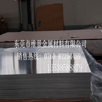 供应2A12铝合金  高强度硬铝2A12