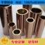 定制各种铝型材氧化产品 铝合金成品