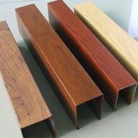 木紋鋁方通吊頂廠家