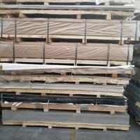 2a06厚铝板一吨多少钱