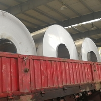 铝卷现货供应