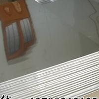 6063铝合金光亮铝板厚度规格