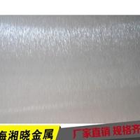 6063-T5铝合金密度多少