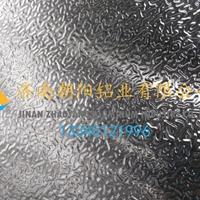 0.7mm橘纹压花铝卷生产厂家