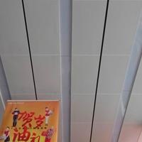 东风启辰4S店展厅吊顶专用金属镀锌钢板