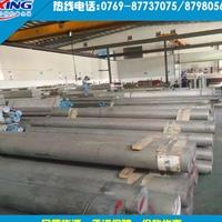 2024规格齐全材质铝棒 2024T352铝板